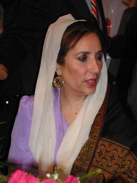 Photo of Benazir Bhutto: 11th Prime Minister of Pakistan