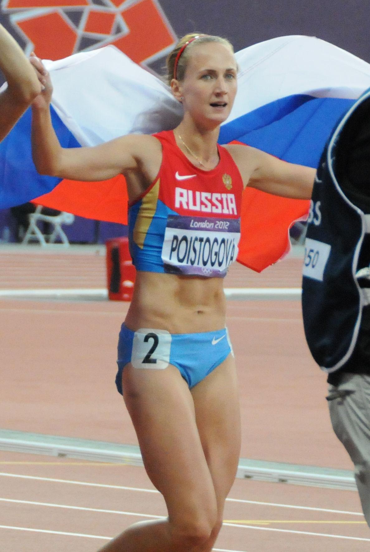 Photo of Ekaterina Poistogova: Olympic runner