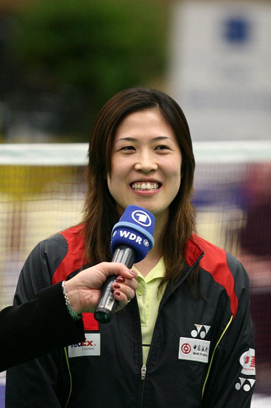 Photo of Gao Ling: Chinese badminton player
