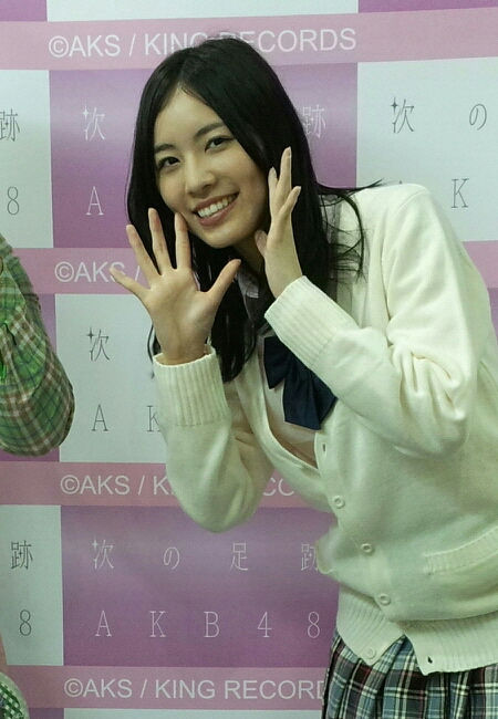 Photo of Jurina Matsui: Japanese singer