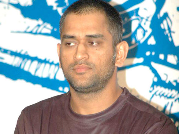 Photo of Mahendra Singh Dhoni: Indian cricket player