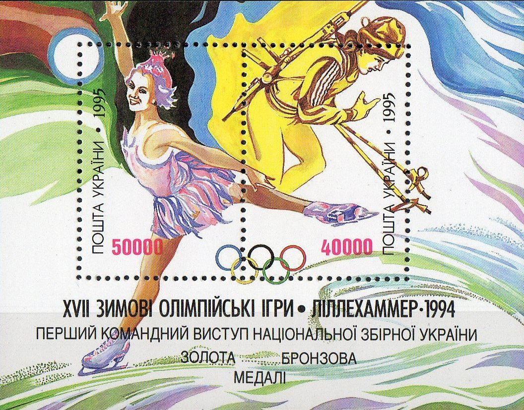 Photo of Oksana Baiul: Figure skater