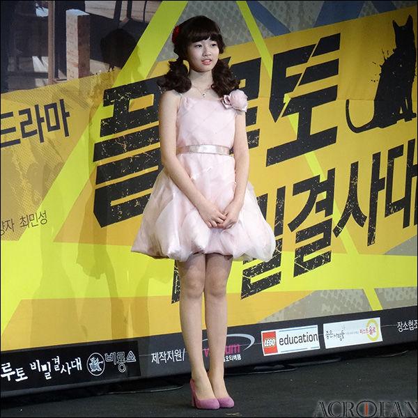 Photo of Park Si-eun (actress born 2001): Actress