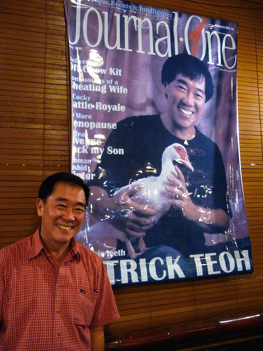 Photo of Patrick Teoh: Malaysian actor