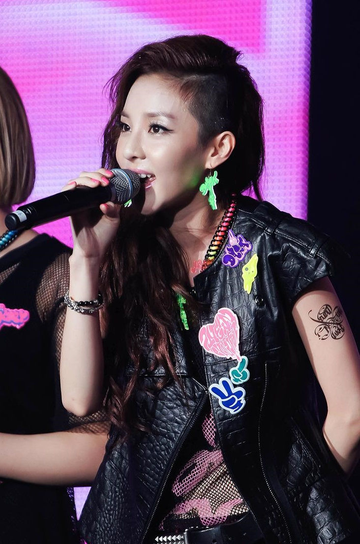 Photo of Sandara Park: South Korean actress and singer