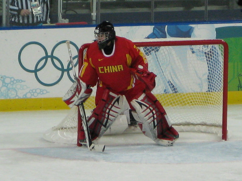 Photo of Shi Yao: Chinese ice hockey player