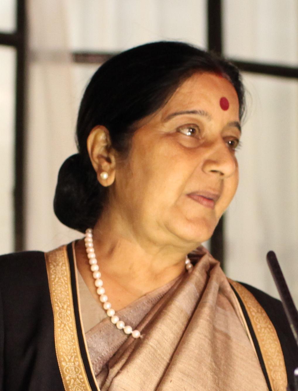 Photo of Sushma Swaraj: Indian politician