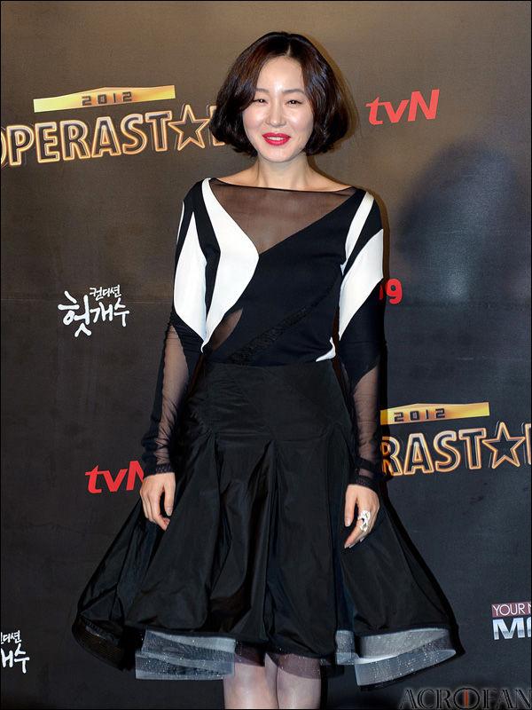 Photo of Uhm Ji-won: South Korean actress