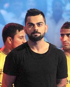 Photo of Virat Kohli: Indian cricket player
