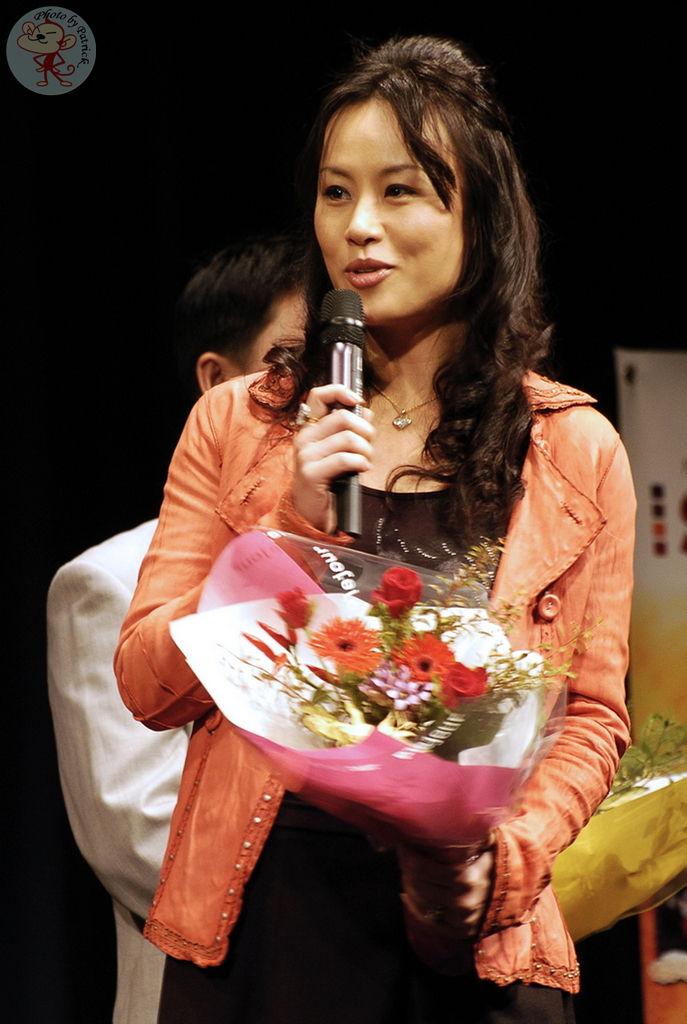 Photo of Vivian Wu: Chinese actress