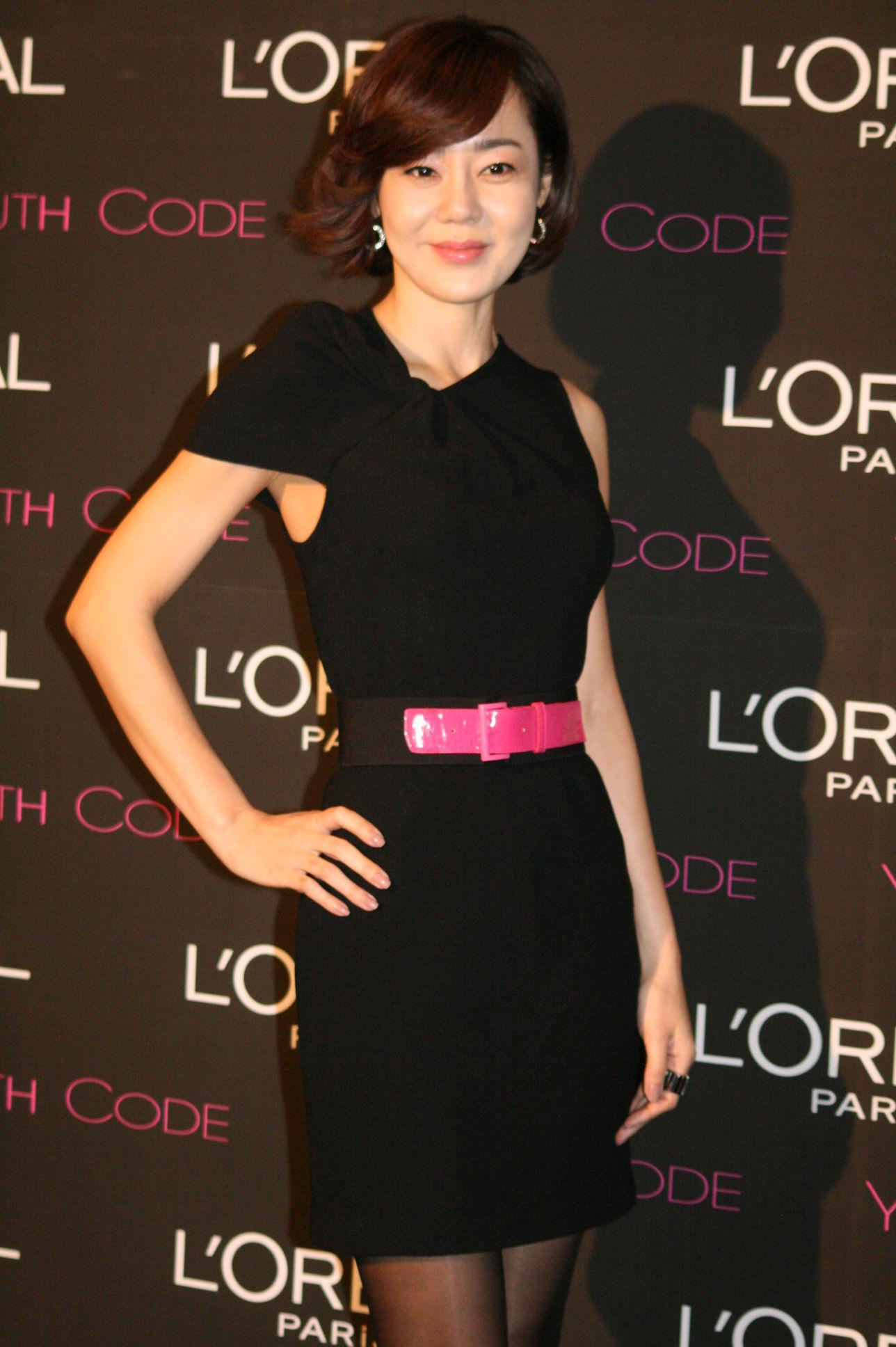 Photo of Yunjin Kim: American actress